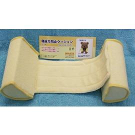 ~幸福瓢蟲手作雜貨~^#002955~嬰兒枕頭防側翻枕寶寶防扁頭定型枕側睡枕新生兒黃色鴨