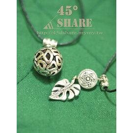^~45° Share^~ 原創苗銀飾品 樹葉鏤空球皮繩項鍊~N0619011R