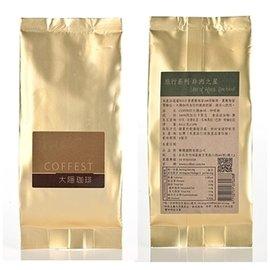 ~大隱咖啡~~非洲之星~研磨咖啡粉60g^~非洲果香風味綜合配方~100^%Arabica