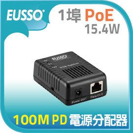 單埠10 100M PoE Splitter 電源分歧器 UPE5600~SE^(EUSS