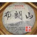 C215~昆明藏茶~運抵 ~2012年 ~布朗山~^(喬木古樹茶^)~357克生茶^(1箱
