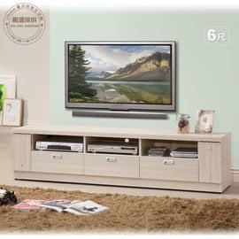 電視櫃~UHO~白雲杉浮雕6尺電視櫃 ^(木面^)  GC15~906