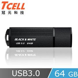 TCELL 冠元~USB3.0 64GB NEW BLACK  WHITE 隨身碟