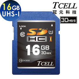 TCELL冠元 SDHC UHS~I 16GB 30MB s高速記憶卡 Class10