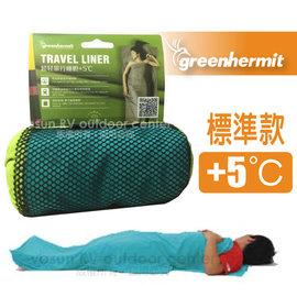 【輕 蜂鳥】TRAVEL LINER +5℃ 超輕旅行睡袋內套(標準款)/排汗吸濕內層.清潔/適露營.登山.自助旅行/瓦藍 OD8001 *(缺貨中)