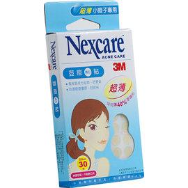 ~醫康 家~3M Nexcare 荳痘隱形貼~藍色 ^(超薄小痘貼^) 0.8cm ^(3