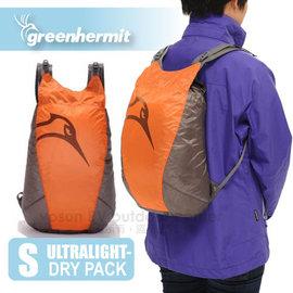 【輕 蜂鳥】CORDURA 耐磨/耐重_超輕量防水背包(S/15L 僅88g)/折疊旅行包.攻頂後背包.耐磨收納體積小/珊瑚玫瑰橘 OD5115 *