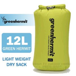 【輕 蜂鳥】HERMIT CORDURA 耐磨/耐重_輕量防水袋(12L)打包袋.背包內袋.打理包.防雨套.輕量體積小/金剛鸚鵡綠 OD1312 *