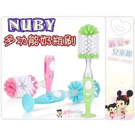 麗嬰兒童玩具館~nuby專櫃-多功能奶瓶刷-自動給皂可直立置放乾淨清潔-馬卡龍色系