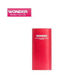 WONDER 旺德 充放電式暖手寶 WD~9521W 紅色