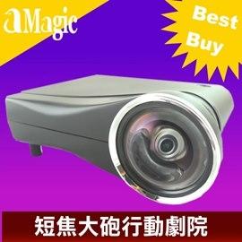 ◆短焦大砲◆微型投影機 私人移動影院- 短焦光學技術│HDMI VGA AV輸入│iPho