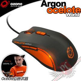 PC PARTY   Ozone Argon OceloteWorld 雷射電競滑鼠