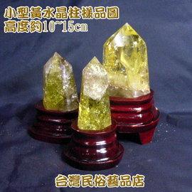 黃水晶柱^~200^~220g 8^~10cm