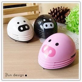 【Q禮品】B2297 小豬吸塵器-蛋型/可愛小豬造型桌上型吸塵器/筆電清潔/鍵盤灰塵/書桌的清潔小幫手!