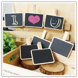 【Q禮品】A2303 黑板小木夾-款多/原木黑板/迷你黑板留言板/備忘錄/原木夾子小黑板/活動佈置/婚禮