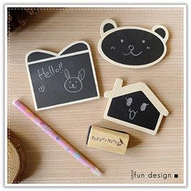 【winshop】A2304 造型磁性小黑板/黑板磁鐵/原木黑板/冰箱留言板/備忘錄/上課辦公用品/活動佈置/婚禮