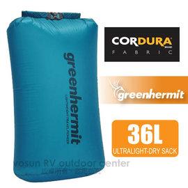 【輕 蜂鳥】CORDURA 耐磨/耐重_超輕量防水袋(36L)打包袋.內袋.打理包.防雨套.輕量體積小/瓦藍 OD1136 *