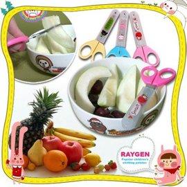 剪刀 嬰幼兒攜帶式食物剪刀 安全剪刀 食物剪 文具【HH婦幼館】