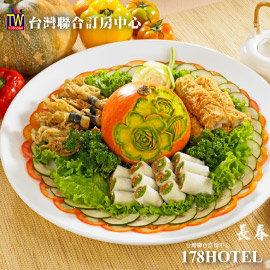 ►五星級 吃到飽台北長春素食餐廳.中晚餐 平假日餐券480元