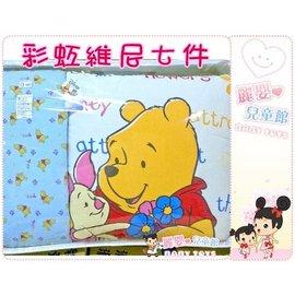 麗嬰兒童玩具館~迪士尼(Disney)小熊維尼純棉寢具七件組-花園維尼.彩虹維尼