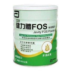 亞培 健力體 FOS 粉狀配方900g 灌食營養品 成箱價(1箱12罐裝)