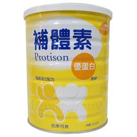 補體素優蛋白-原味750g (12罐)