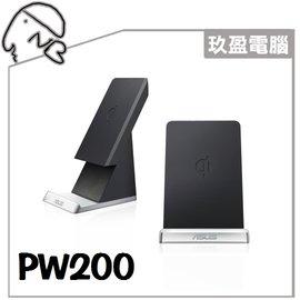 【原廠商品】ASUS PW200  無線充電器  Qi  Padfone S  支援 Samsung note 5  / S6