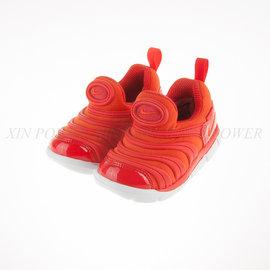 6折出清~Nike DYNAMO FREE 小童 毛毛蟲 慢跑鞋-橘紅 (343938682)