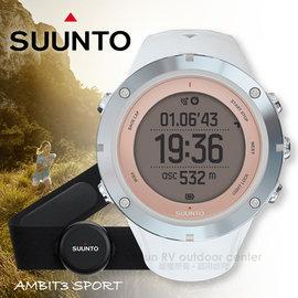 【芬蘭 SUUNTO】公司貨 新款 AMBIT3 SPORT SAPPHIRE (HR) GPS 運動款 全功能戶外運動錶/全能電腦腕錶/藍芽.心率.適三鐵.游泳_藍寶石鏡面