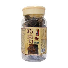 尋味錄方塊黑糖(巧克力)160g
