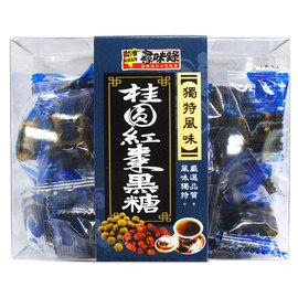 台灣尋味錄 桂圓紅棗黑糖210g
