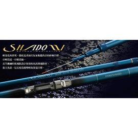 ◎百有釣具◎PROTAKO 上興 台灣製造 SHADOW 波紋影 57/63M 前打竿~輕量化的實現