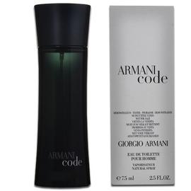 Giorgio Armani Code  黑色密碼 男性淡香水 TESTER 75ML