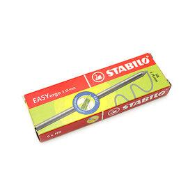 STABILO 德國天鵝牌 EASYergo3.15 鉛筆芯HB~~1盒6支筆蕊入^( :