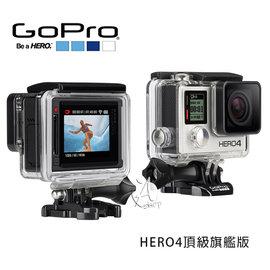送記憶卡^(32g^)~A Shop~ 喜愛極限 者GoPro HERO4 旗艦級黑色版^