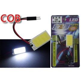 光太郎 COB 21晶體 小型 無亮點 燈板 室內燈 閱讀燈 氣氛燈 門檻燈 門邊燈 照明