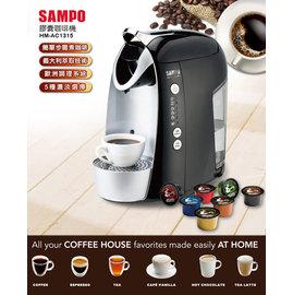 SAMPO 聲寶 膠囊咖啡機 HM-AC1315