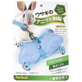Pet Best 芬妮兔兔拉繩~天使翅膀 ~寵物兔胸背帶 外出牽繩^(PR~A968^)~