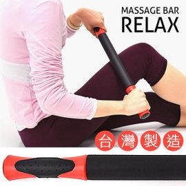 台灣製造 瑜珈滾輪棒按摩棒 P260-MS08 (指壓瑜珈棒美人棒瑜珈柱滾筒.運動按摩器材MASSAGE BAR.推薦哪裡買)