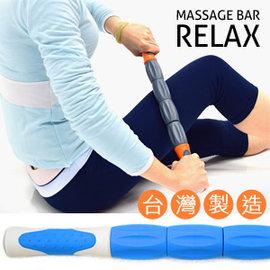 台灣製造 瑜珈滾輪棒按摩棒P260-MS05(指壓瑜珈棒美人棒瑜珈柱.運動按摩器材.似算盤珠滾珠狼牙棒MASSAGE BAR.推薦哪裡買)