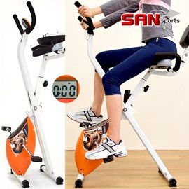 【SAN SPORTS 】背靠大椅!寶獅X折疊健身車C082-921.室內腳踏車.摺疊美腿機.另售電動跑步機踏步機健身器材推薦
