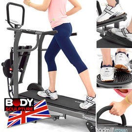【BODY SCULPTURE】4in1多功能跑步機C016-2880 (踏步機美腿機.扭腰盤扭扭盤.伏地挺身器.運動健身器材.推薦.哪裡買)