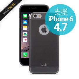 Moshi iGlaze iPhone 6S / 6(4.7吋)專用 超薄 繽紛色系 保護殼 公司貨