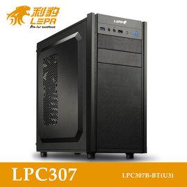 ~LEPA 利豹~2大Bay U3 電腦機殻 極簡主義 LPC307系列 黑色 LPC30