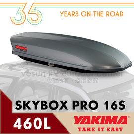 【美國 YAKIMA】SkyBox Pro 16S天空行李箱.車頂行李箱/左右雙開460L.附SKS鎖心.適用市面上大部份行李橫桿/7180 鈦金屬色