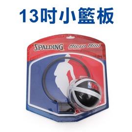 SPALDING NBA Jerry WEST 兒童籃球組(親子 籃框 籃板【99301211】≡排汗專家≡