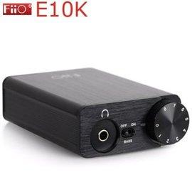 平廣 Fiio E10K USB DAC 耳擴 耳機擴大機 喇叭擴大機 E10新款 可光纖輸出 台灣公司貨保固一年送禮 另售CREATIVE音效卡 E3 E1