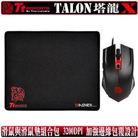 ^~地瓜球~^~ 曜越 Tt eSPORTS TALON X 塔龍 X RGB 光學 滑鼠