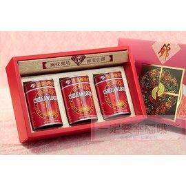 一定要幸福哦~鮑魚罐頭(每罐有3顆鮑魚)禮盒~-男方訂婚12禮、結婚用品、六禮、十二禮