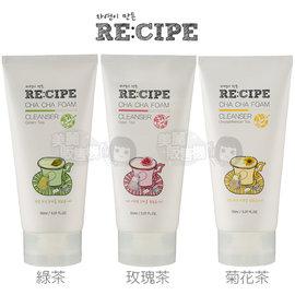 韓國 RE:CIPE 綠茶 玫瑰茶 菊花茶溫和保濕泡沫洗面乳^(150ml^)~美麗販售機